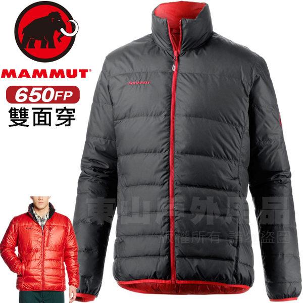 Mammut長毛象 22200-0963墨灰/熔岩紅 男雙面穿羽絨保暖外套 Whitehorn
