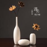 伊人 白色 陶瓷花瓶 擺件 歐式 插花 裝飾品