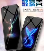 OPPO手機殼 oppor9s手機殼r9夜光玻璃手機套r9splus個性創意r9m潮男款    汪喵百貨