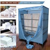 洗衣店商用 不銹鋼多層大型烘干機 床單食品風干脫水殺菌