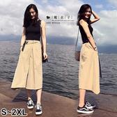 【QV3102】魔衣子-氣質短款上衣一片裙兩件式套裝