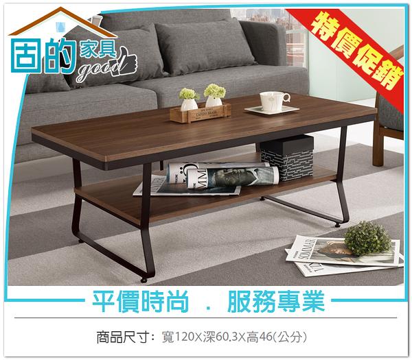 《固的家具GOOD》278-2-AP 溫妮4尺大茶几
