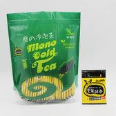 【磨的冷泡茶】玄米抹茶30入/袋-解膩 體內環保 冷泡更好喝