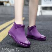 雨鞋 時尚雨鞋女潮流短筒水鞋四季外穿工作鞋韓版中筒防水防滑耐磨雨靴 小宅女