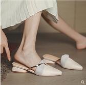 包頭半拖鞋女夏新款春秋外穿尖頭懶人穆勒半托單鞋涼拖鞋子 遇見生活