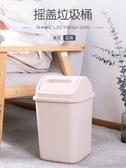 垃圾桶垃圾桶拉級筒蓋子有蓋帶蓋衛生間小拉圾簍家用辦公室機極迷你簡約麻吉部落