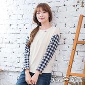 【Tiara Tiara】激安 拼接風格紋長袖x壓紋素面上衣(米)