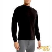 宜而爽  時尚保暖型男半高領衛生衣~2件組~黑