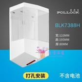 自動給皂機 酒店家庭感應皂液器 全自動壁掛式皂液盒洗手液機沐浴液盒