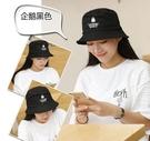 [協貿國際]韓國漁夫帽盆帽春夏可折疊企鵝黑色