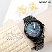 (活動價) MANGO 原廠公司貨 羅馬時刻 珍珠螺貝面盤 不鏽鋼女錶 防水手錶 日期視窗 IP黑電鍍 MA6736L-88