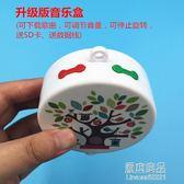 DIY配件35首音樂八音盒吊鈴帶有開關嬰兒床鈴自動旋轉支架  原本良品