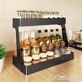 廚房調味瓶置物架家用臺面多功能調料收納架多層儲物廚具瀝水神器HM 范思蓮思