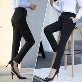 黑色秋冬褲子西裝褲女修身直筒加絨褲西褲女工作職業西裝長褲西褲 奇思妙想屋