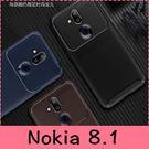 【萌萌噠】諾基亞 Nokia 8.1 時尚經典商務新款 碳纖維紋 創意磨砂防摔 全包矽膠軟殼 手機殼 手機套