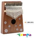 【Tempa】kalimba卡林巴琴相思木貝殼鑲花單板 17音拇指琴(贈送豪華全配)