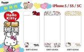 Hello Kitty 彩繪貼  iPhone 5s 5 iPhone SE 彩繪浮雕玻璃螢幕保護貼(1代) 凱蒂貓