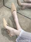 熱賣高跟拖鞋 包頭半拖鞋女夏季2021新款韓版百搭細跟尖頭涼拖鞋外穿時尚高跟鞋【618 狂歡】