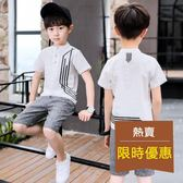 童裝男童夏裝T恤2018新款兒童夏季圓領短袖體恤中大童純棉半袖薄   初見居家