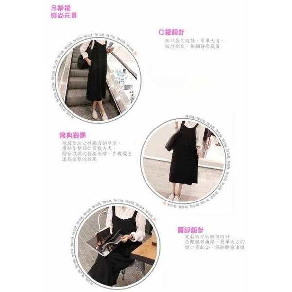 漂亮小媽咪 獨家訂製款洋裝 【D8602T】 復古開叉 口袋 孕婦裝 長裙 洋裝 背心裙 吊帶裙