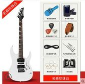交換禮物初學電吉他黃家駒同款電吉他初學者入門配效果器專業級電吉他套裝 LX