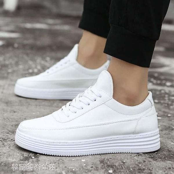 小白鞋 男士休閒白鞋韓版潮流黑白板鞋百搭簡約增高小白鞋  【快速出貨】
