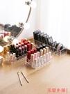 收納 化妝箱.透明口紅收納盒36格 塑料多格整理盒大容量加厚化妝盒