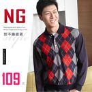 【大盤大】P32512 男 NG商品 恕不退換 菱格紋 長袖POLO衫 下擺款 有領休閒衫 棉衫 工作服