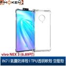 【默肯國際】IN7 vivo NEX 3 (6.89吋) 氣囊防摔 透明TPU空壓殼 軟殼 手機保護殼
