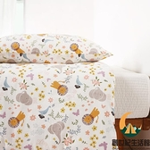 花中小獅 | 純棉柔軟單件被套1.2m床上用品卡通單人被罩【創世紀生活館】