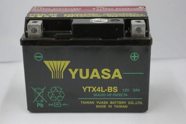 全館免運費【電池天地】YUASA 湯淺 YTX4L-BS 4號機車電池 機車電瓶 正廠零件
