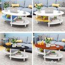 北歐茶幾簡約現代客廳創意經濟型茶桌陽台橢圓形小茶幾簡易小戶型 西城故事