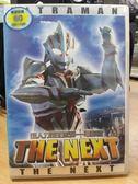 挖寶二手片-B10-045-正版DVD*動畫【超人力霸王:THE NEXT】-劇場版