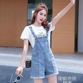牛仔吊帶褲女韓版寬鬆2020夏季新款顯瘦減齡小個子網紅吊帶褲短褲