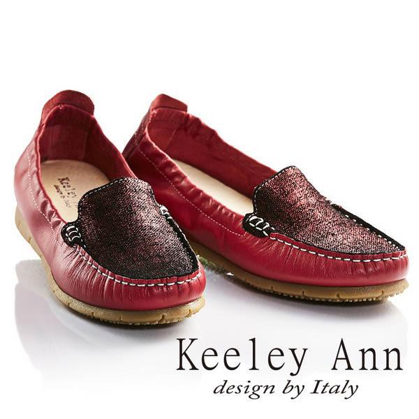 ★2016秋冬★Keeley Ann簡約百搭~低調光澤全真皮軟墊內增高莫卡辛鞋(紅色)