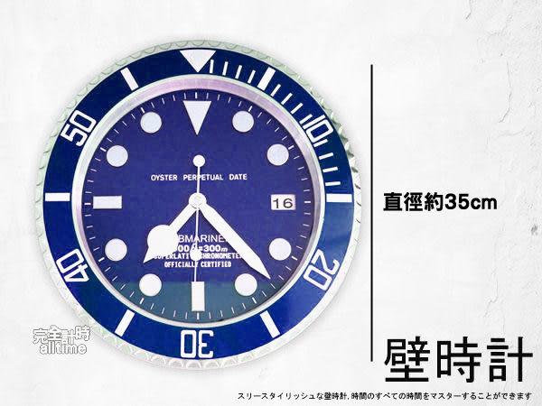 【完全計時】手錶館│SUBMARINER 獨家典藏 油壓式機芯名品設計  藍水鬼夜光 掛鐘壁鐘