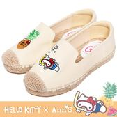HELLO KITTY X Ann'S鳳梨不對稱彩色刺繡帆布平底草編鞋-米白