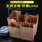 禮袋牛皮紙袋手提袋外賣打包袋奶茶打包袋紙...