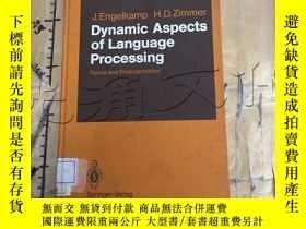 二手書博民逛書店Dynamic罕見Aspects of Language Pro