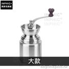 INPHIC-不鏽鋼手動磨豆機家用手搖咖啡豆研磨機咖啡磨粉機-大款_00WM