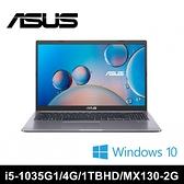 華碩ASUS X515JF-0041G1035G1星空灰 15.6吋獨顯筆電 (i5-1035G1/4G/1THD/MX130-2G)