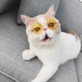 寵物貓咪狗太陽眼鏡