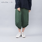 a la sha+a 羅紋剪接弧線造型褲