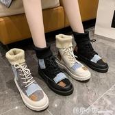 毛線口馬丁靴女2020秋冬季新款襪靴網紅平底學生拼色短靴子ins潮 聖誕節全館免運