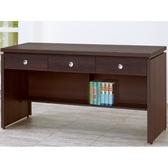 書桌 電腦桌 CV-625-5 安寶耐磨胡桃5尺辦公桌下座 (不含其它產品) 【大眾家居舘】