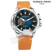 GIORGIO FEDON 1919 / GFCK002 /  機械錶 自動兼手動上鍊 藍寶石塗層玻璃 防水100米 真皮手錶 藍x橘 46mm