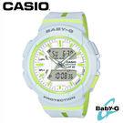 CASIO BABY-G 灰白綠色路跑用...
