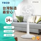 TECO東元 14吋機械式風扇 XYFXA1420