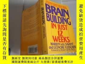 二手書博民逛書店BRAIN罕見BUILDINGY205889 Marilyn v