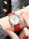 手錶女士學生休閒防水皮帶石英女錶